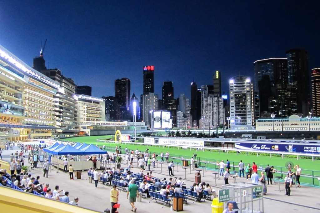 Hong Kong Happy Valley Horse Racing